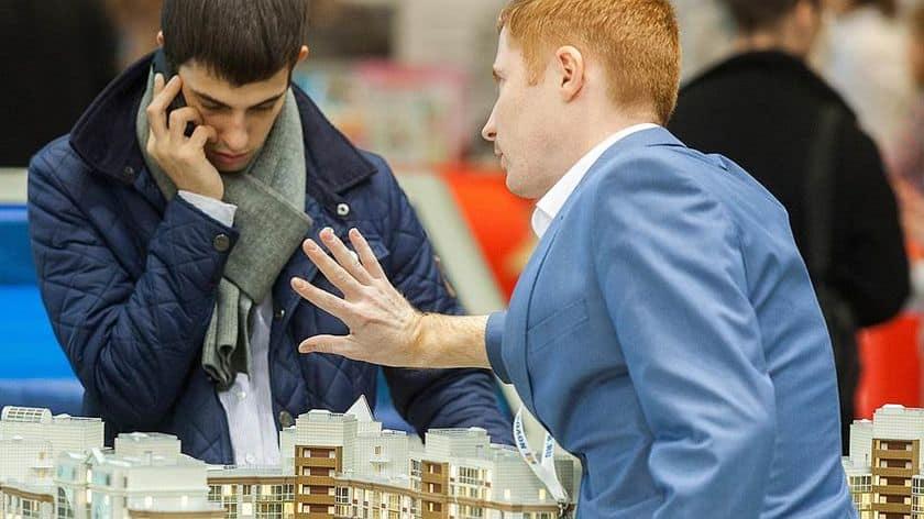 банкротство физлиц по ипотеке