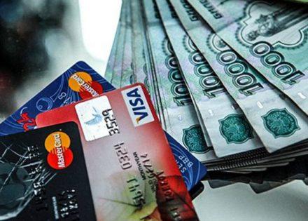 Банкиры считают убытки