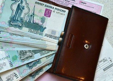Какие долги не списываются при банкротстве
