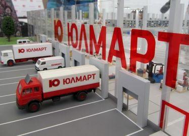 ЮЛМАРТ требует 5,6 млрд руб. от своей дочки